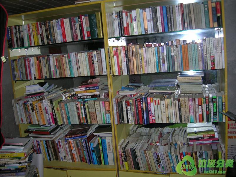 旧书属于什么垃圾分类?