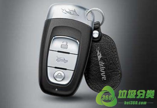 汽车遥控钥匙属于什么垃圾分类?