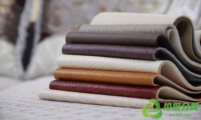 皮革属于什么垃圾分类?