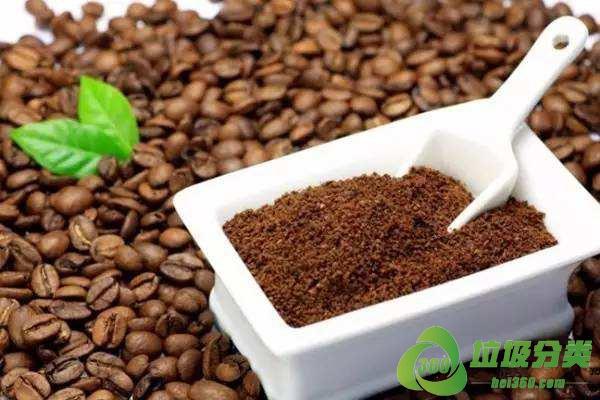 咖啡渣属于什么垃圾分类?