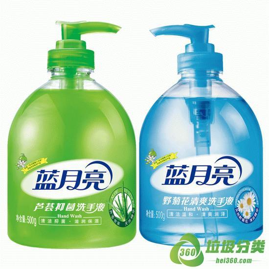 洗手液瓶子属于什么垃圾?