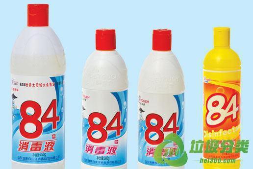84消毒液属于什么垃圾分类?