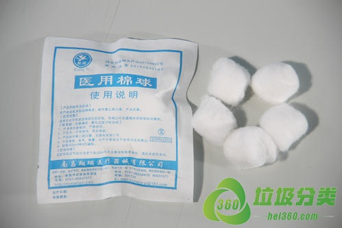 医用棉球属于什么垃圾分类?