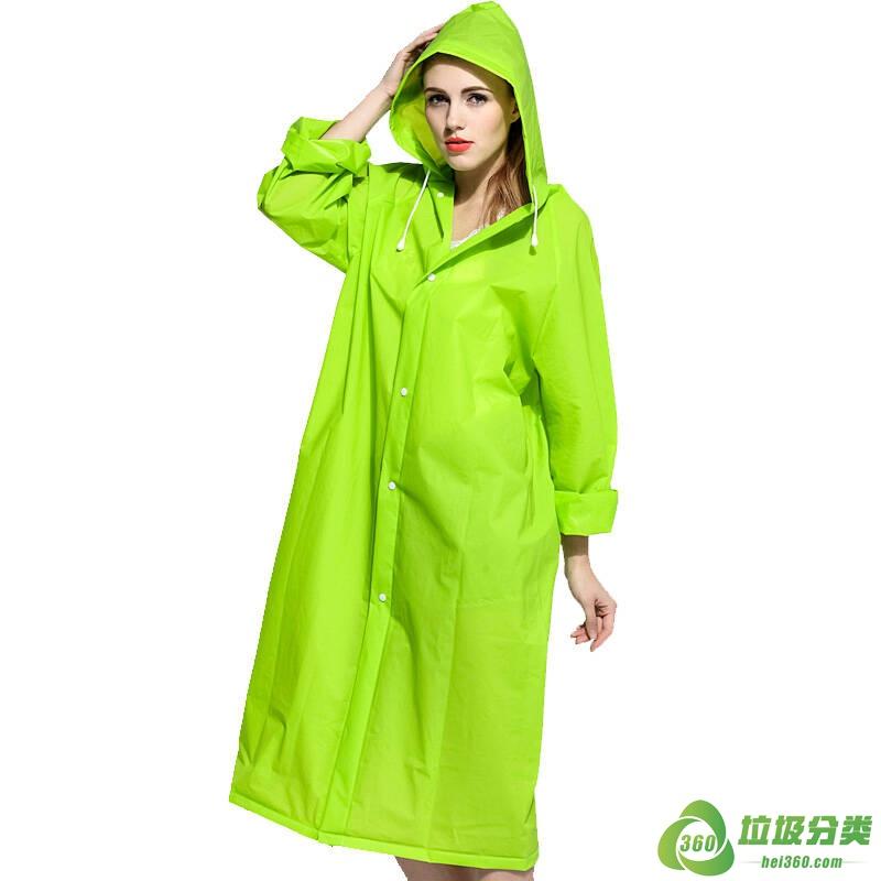 雨衣属于什么垃圾分类?