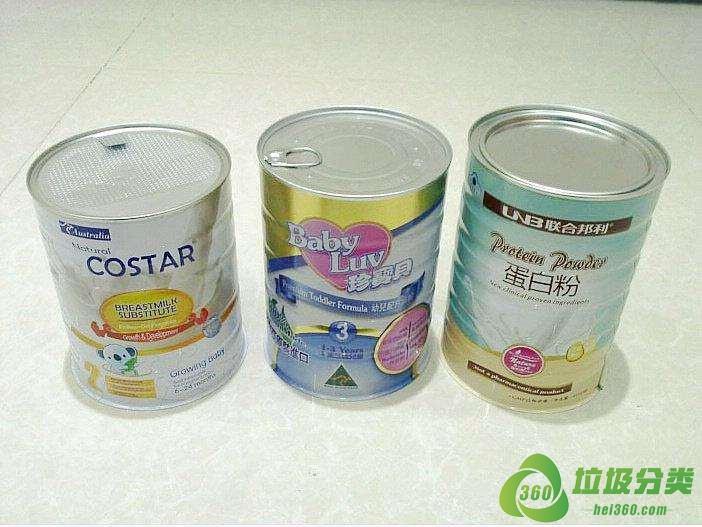 奶粉罐属于什么垃圾分类?
