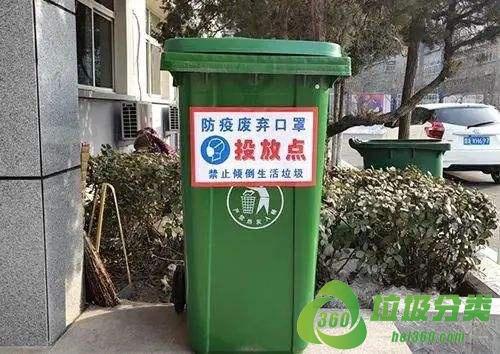【防控疫情】重庆收运废弃口罩超2.9万公斤