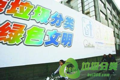 南京垃圾分类罚款标准