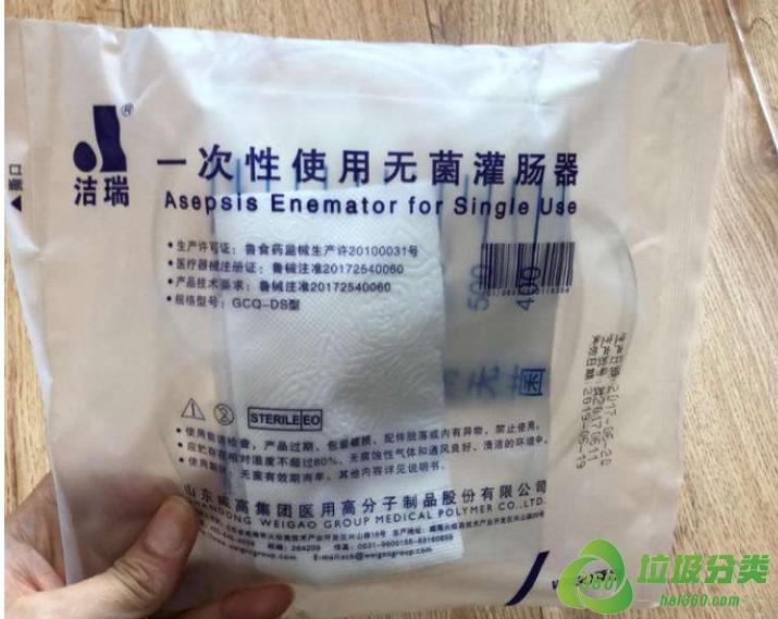 灌肠袋属于什么垃圾分类?