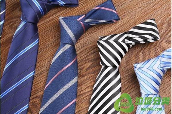 领带属于什么垃圾分类?