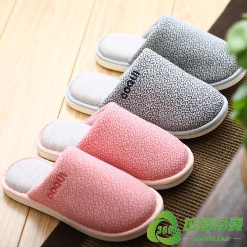 棉拖鞋属于什么垃圾分类?