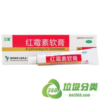 红霉素软膏属于什么垃圾分类?
