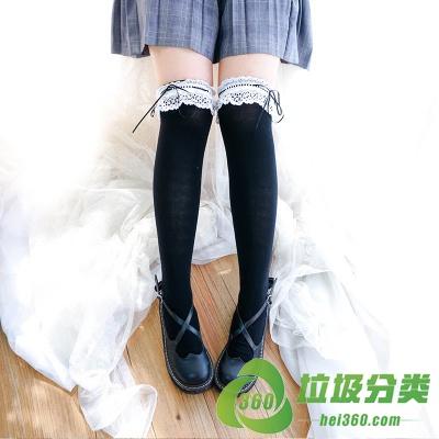 长筒袜属于什么垃圾分类?