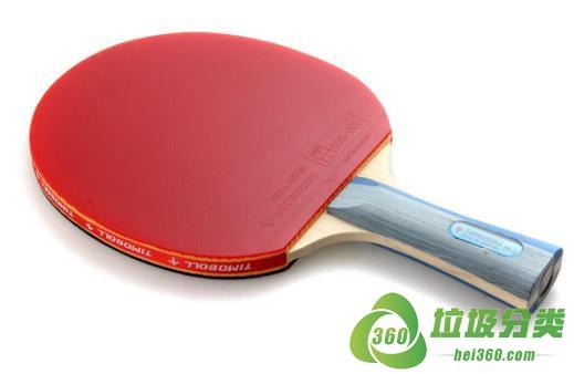 乒乓球拍属于什么垃圾分类?