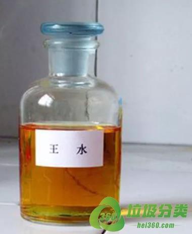 王水(王酸、硝基盐酸)属于什么垃圾分类?